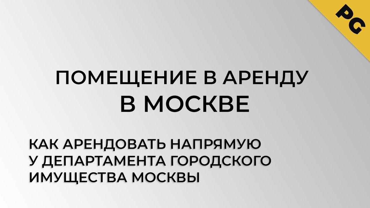 Купить машиноместо | Купить паркинг в Москве | Варшавское шоссе .