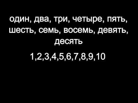 UVB-76 MDZhB [08.09.2010] [16:13] (Counting 1-10)
