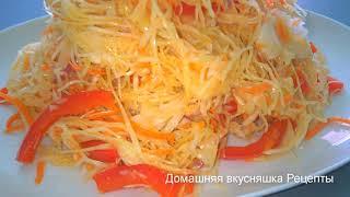 Маринованная Капуста Легко и Быстро  Самый Простой Рецепт Сочной и Вкусной Капусты.