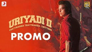 Uriyadi 2 Promo | Vijay Kumar | Suriya | Govind Vasantha