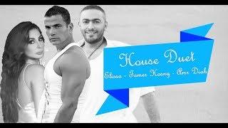 Duet Amr Diab,Elissa Ft Tamer Hosny | اقوي ميكس لفرحك - دويتو عمرودياب و اليسا و تامرحسني