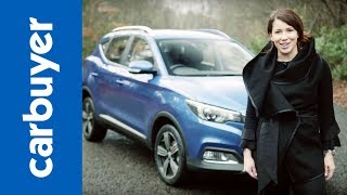 MG ZS SUV 2018 in-depth review - Carbuyer