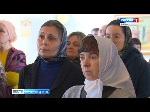 Патриарх Кирилл призвал верующих воздержаться от посещения храмов(ГТРК Вятка)