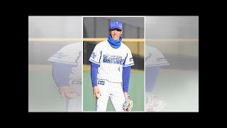 横浜DeNAベイスターズの荒波翔外野手(31)と、タレントの宮崎瑠...