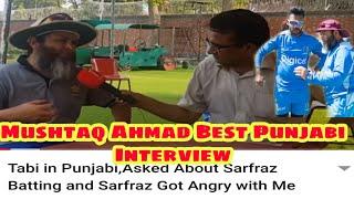 Tabi in Punjabi, A Super Interview with Googly Master Mushtaq Ahmad