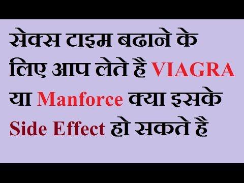 Female viagra in hindi