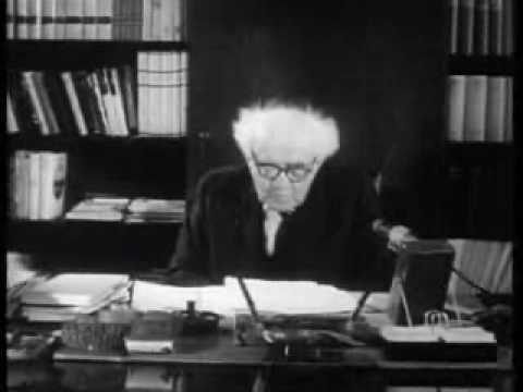 The Spielberg Jewish Film Archive - A Message from David Ben Gurion