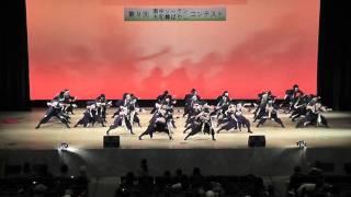 ソーラン隊「宝」南中部門グランプリ受賞 2010/12/11 天理市民会館