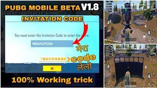 🔥V1.5 How to Get Pubg Mobile Beta invitation Code | How to Login Pubg Mobile Beta Version | pubgbeta screenshot 5