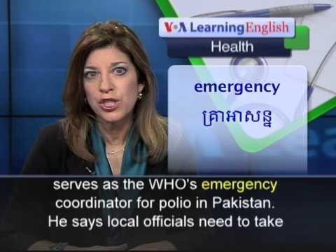 World Health Organization Warns of Polio in Pakistan