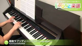 使用した楽譜はコチラ http://www.print-gakufu.com/score/detail/49981...