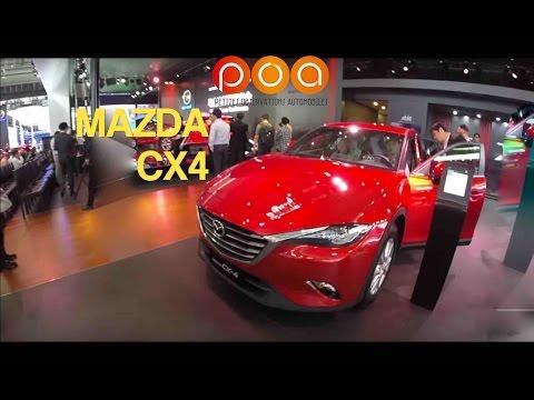 Nouvelle Mazda CX4 2017 - Salon de Pékin 2016 (8/9)