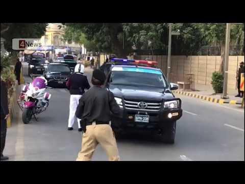 Full Protocol of Newly appointed Chief Justice Pakistan Gulzar Ahmed at Karachi Registry