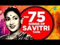 Top 75 Songs of SAVITHRI | Kannadasan | P.B.Sreenivas | One Stop Jukebox | Tamil | Original HD Songs