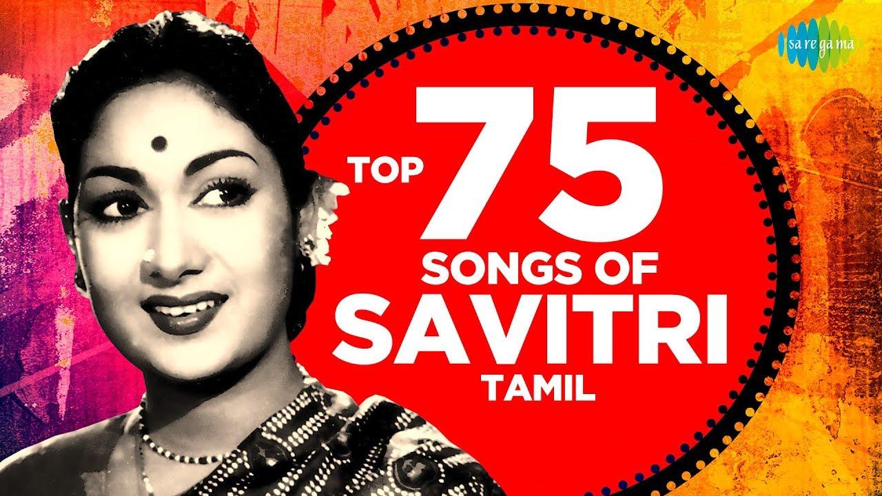 Download Top 75 Songs of SAVITHRI   Kannadasan   P.B.Sreenivas   One Stop Jukebox   Tamil   Original HD Songs