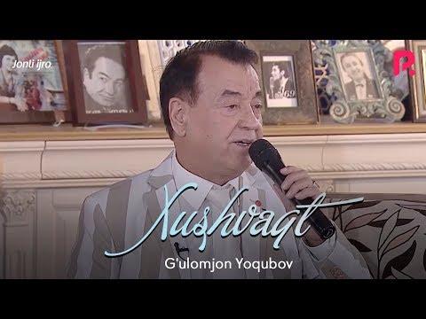 Видео: Tolibjon Isroilov - G'ulomjon Yoqubov (Xushvaqt) | Толибжон Исроилов - Гуломжон Ёкубов (Хушвакт)