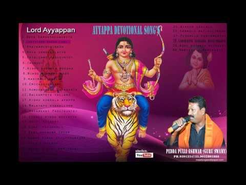 ayyappa songs by pedapulli eshwar non stop palying