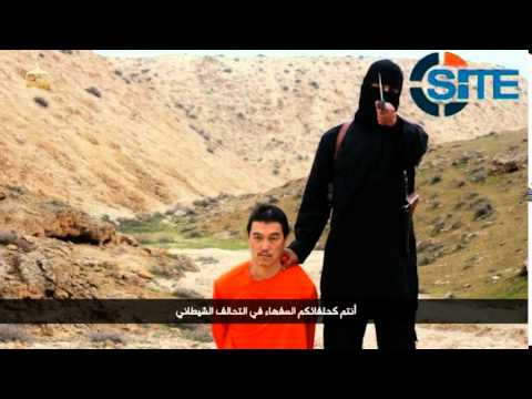 'Jihadi John' Killer from Islamic State Beheading Videos Named by Media