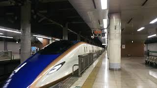 北陸新幹線 はくたか566号 東京行き E7系 2018.09.08