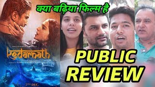 Kedarnath PUBLIC Review | Kedarnath Movie Public Reaction | Best Romantic Film