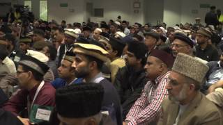 Huzoor's Tour of Canada 2016 - Part1