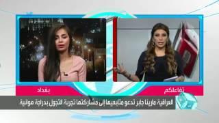 تفاعلكم : العراقية مارينا جابر تتحدى المحظور بدراجة