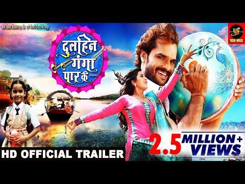 DULHIN GANGA PAAR KE - Official Trailer 2018 - Khesari Lal Yadav, Kajal Raghwani, Amrapali Dubey