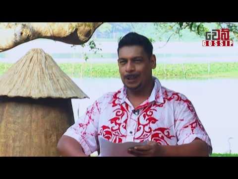 Manjula pieris talk about sinhala hindu new year 2017