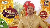 Bade Acche Lagte Hai - Episode 458 - 5th August 2013 - YouTube