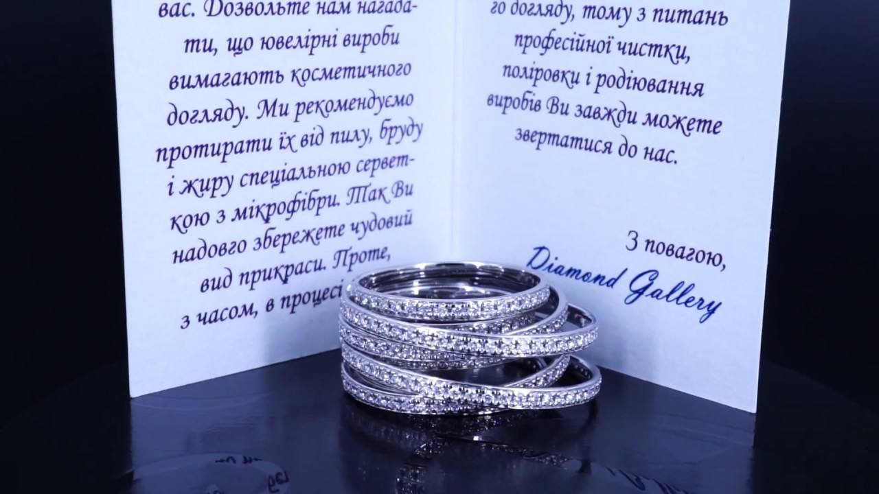 Золотое кольцо с бриллиантами. Артикул  105ta - YouTube 8b816090ac168