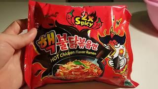 HOW TO COOK SAMYANG KOREAN 2 SUPER SPICY NOODLES - करयन रमन 2x सपर सपइस नडलस