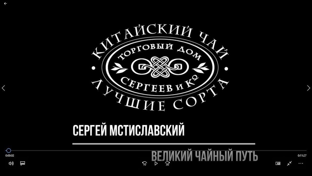 Интернет магазин «китаешка» в москве предлагает вам купить и попробовать настоящий китайский чай. Мы уверены, что вы не пожалеете!