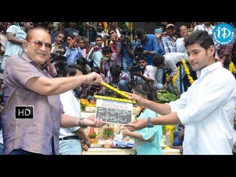 Friendly Movies Opening  - Mahesh Babu, Naresh, Krishna, Naveen, Keerthi, Vijaya Nirmala