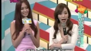 Repeat youtube video 氣質女神小雪 侯麻吉2013/10/17(小雪版)