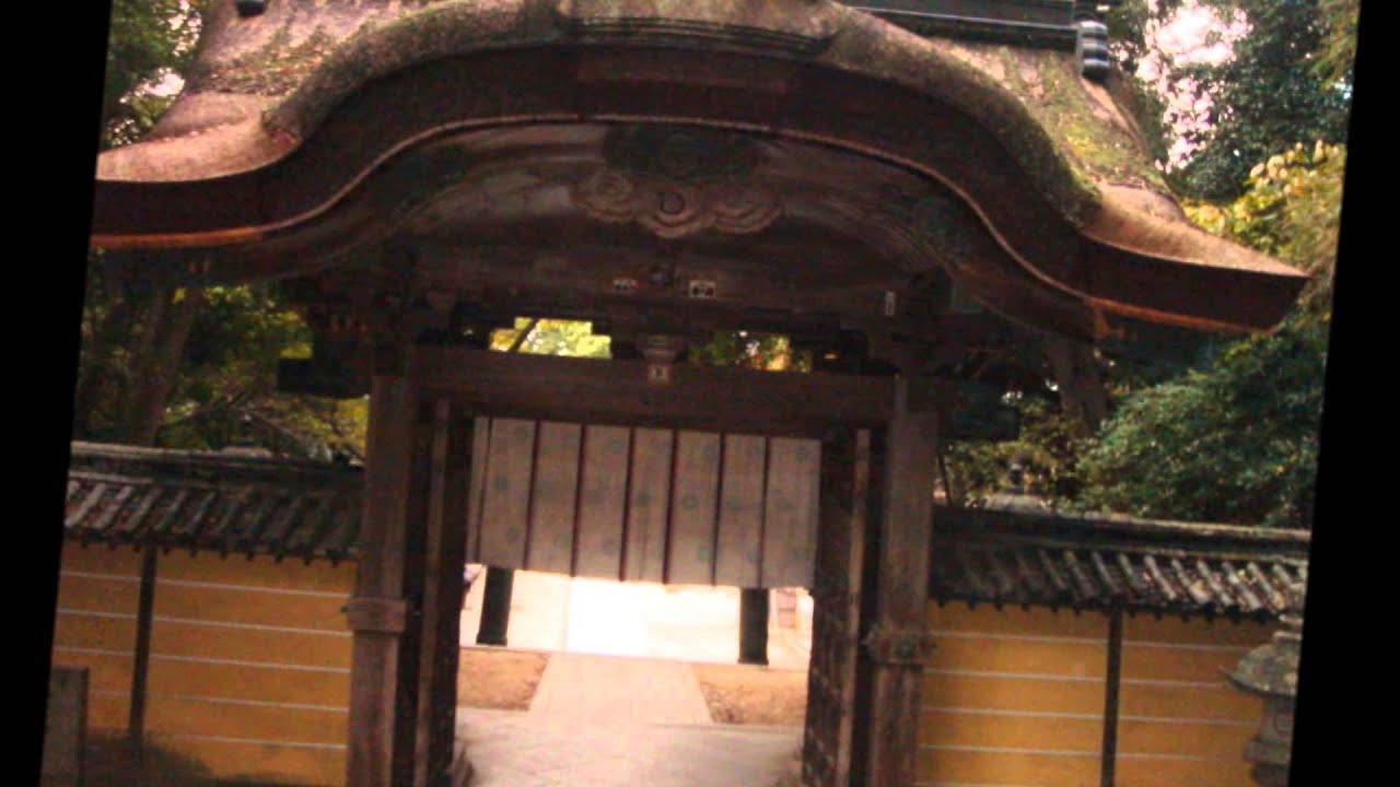 日本香川金刀比羅宮 - YouTube