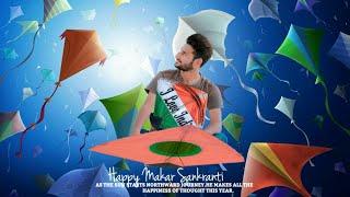 Happy makar Sankranti manipulation edition 2019 | happy makar sankranti photo editing in PicsArt