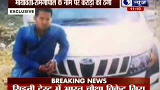 After Yadav Singh new name Nitin Rathi found in land allotment scam