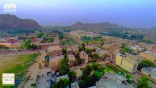 Urdu Nazam: Rabwah Ki Galiyan - Ahmadiyya Pakistan