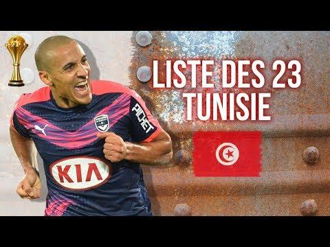 Eliminatoires CAN 2019 | Liste des 23 de la Tunisie pour le Swaziland
