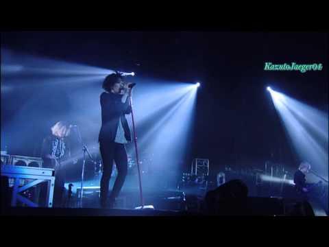 ONE OK ROCK - Mikansei Koukyoukyoku ( 未完成交響曲 ) Sub español