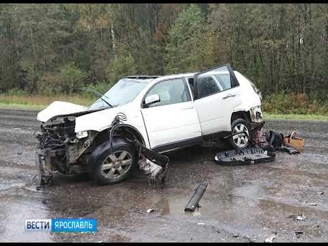 Видео Новые подробности ДТП на трассе Ярославль-Рыбинск: еще один пострадавший скончался в больнице