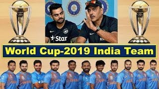 World Cup 2019 India Team Squad | 25 Players Selected For The World Cup 2019