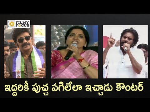 Pawan Kalyan Strong Counter to Rajasekhar and Jeevitha about TDP Janasena Party Alliance