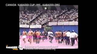KABADDI | WORLD CUP | 1995 | LATEST KABADDI | HISTORIC VIDEO