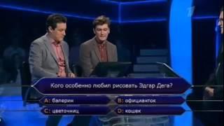 Кто хочет стать миллионером? КВНщики Гудков и Ярушин