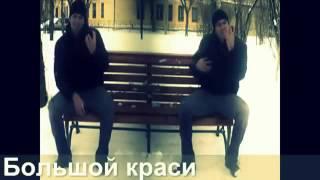 Носа Носа Армянская версия популярнейшего клипа Nossa