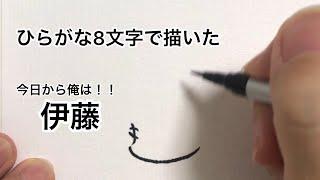 今日から俺は!!(16)