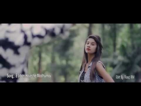 Ek Jibon| new varshion video song 2017| Shahid| Shuvomita|