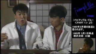 放送日、第何話、など正確な詳細情報は不明ですが、 PART 1(1984~85年...