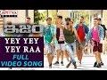 Telugu Hq Video Songs video